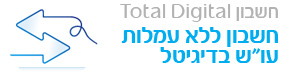 לאומי Total Digital