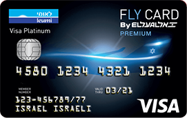 FLY CARD PREMIUM